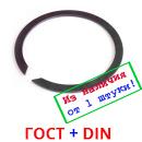 Стопорные кольца ГОСТ 13940-86