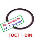 Стопорные кольца ГОСТ 13941-86
