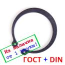 Стопорные кольца ГОСТ 13942-86
