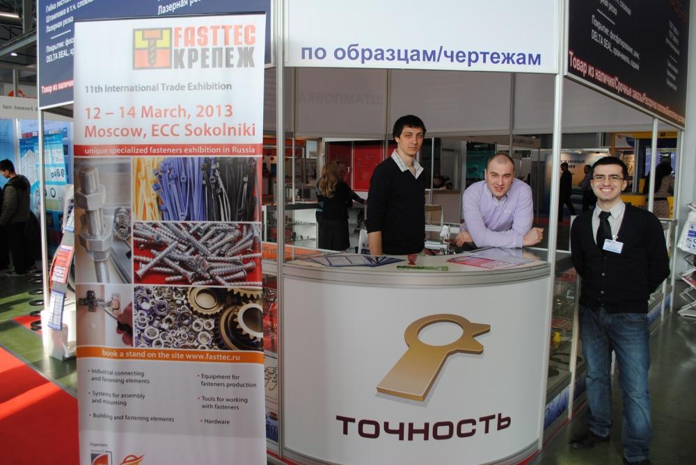 Стенд на выставке МеталлЭкспо 2012